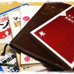 目的別!マインドマップおすすめ本5選(本文写真付き)