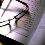 文章を書くときの試行錯誤07~書いて書いて書きまくる!~