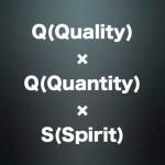 ブログで充足感を得るために必要な3つの要素。QQSを心に秘めて。