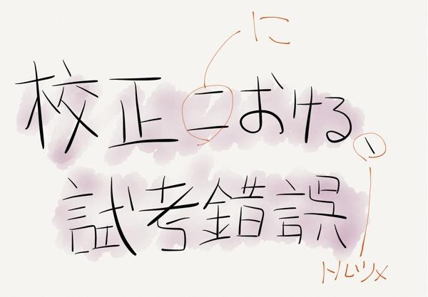 Kousei01 01