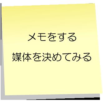 130710_fusen_47