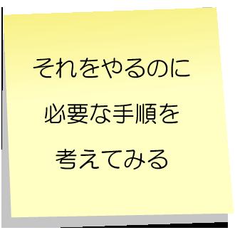 130724_fusen_48