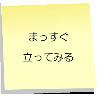 130828_fusen_50