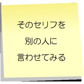 131205_fusen_52