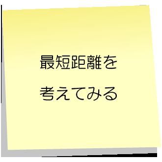 140116_fusen_53