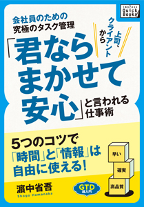 20130130_QB053_COVER