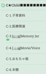 ika621shiki4.2