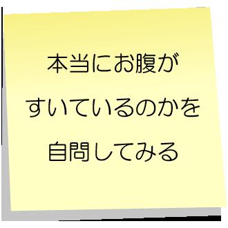 140213_fusen_54