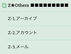 ika621shiki7.2
