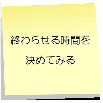 140403_fusen_56