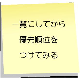 140418_fusen_57