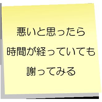 140509_fusen_58