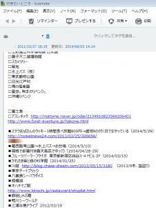 140605_toyu3