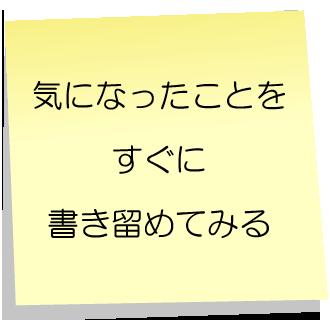 140619_fusen_60