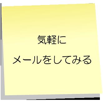 140619_fusen_61