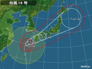 new_20141012_tenki01