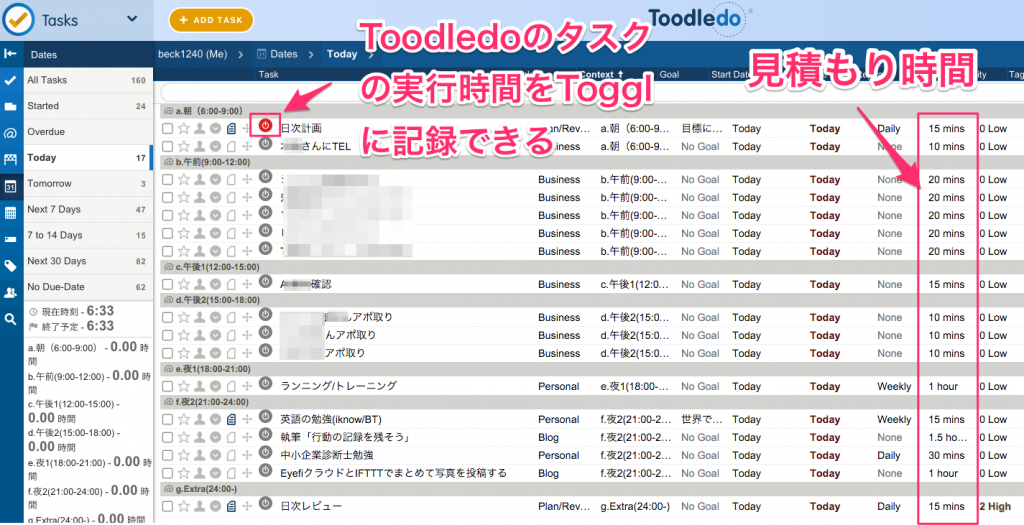Toodledo___Your_To-Do_List