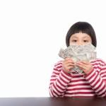 年末には振り返りを。お金と上手に付き合うための9の質問