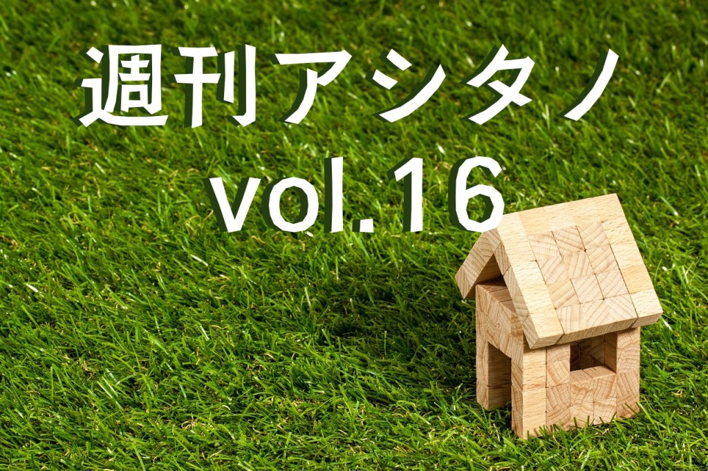home-1353389_1280