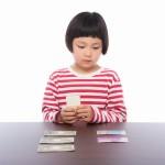 「続かない」から抜け出す。ラクにできる、お金を使うための家計簿