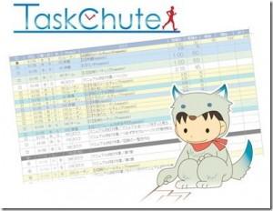 TaskChute2