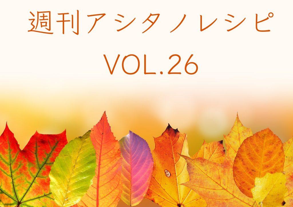 autumn-1649440_1280