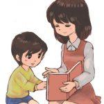 目からウロコの子育てレシピ15 読み聞かせの悩み解消