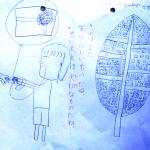 目からウロコの子育てレシピ17 子どもの絵を読み取る愛情