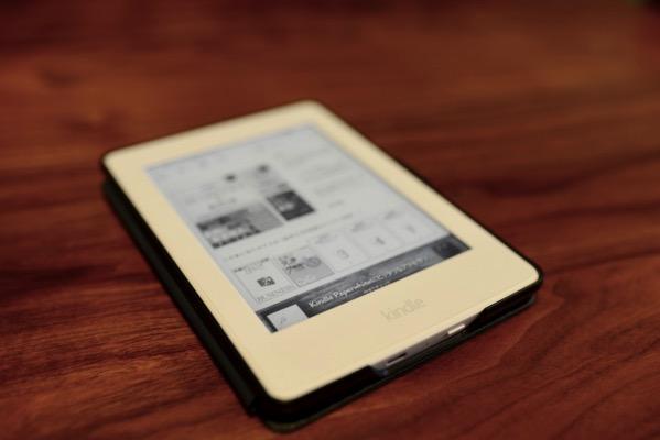 Kindle PaperWhiteなしの読書生活はもはや考えられない!!