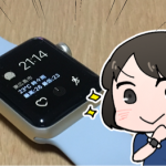 Apple Watch Series 2のススメ【私が手放せない文房具・ガジェット】